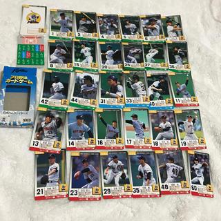 北海道日本ハムファイターズ - タカラプロ野球カード1996日本ハムファイターズ