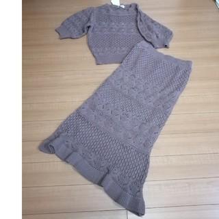 しまむら - 新品☆透かし編み半袖ニットセットアップ モカ 半袖&スカート Mサイズ