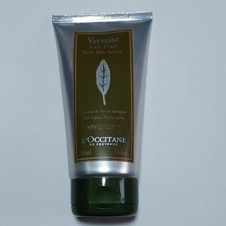 ロクシタン(L'OCCITANE)のL'OCCITANE 日焼け止め乳液(日焼け止め/サンオイル)