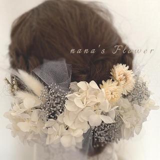 ヘッドドレス White&tulle 髪飾り 結婚式 成人式 ドレス 着物(ヘッドドレス/ドレス)