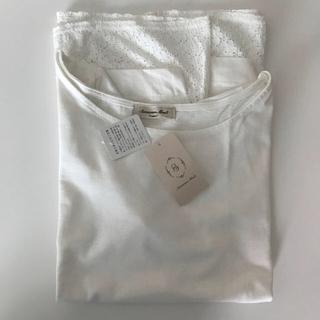サマンサモスモス(SM2)のサマンサモスモス 裾レースカットソー(カットソー(半袖/袖なし))