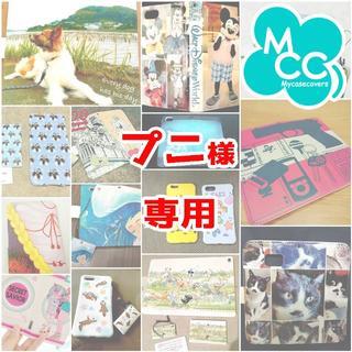プニ様専用 Galaxy S9+ SCV39 手帳 左利き オーダーメイド(Androidケース)