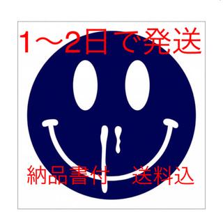 【新品、送料込】 madsaki 新作 happiness overdose(版画)