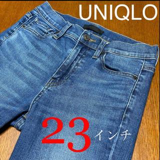 ユニクロ(UNIQLO)のユニクロ シガレット ハイライズ ジーンズ 23 (デニム/ジーンズ)