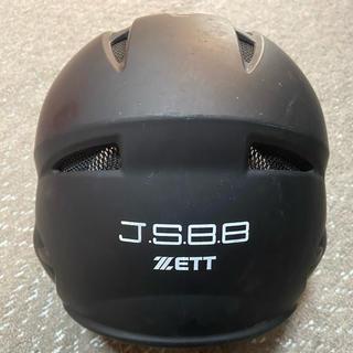 ゼット(ZETT)のゼット 軟式用ヘルメット 7個セット(防具)