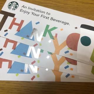スターバックスコーヒー(Starbucks Coffee)のスタバ ドリンクチケット3枚(フード/ドリンク券)