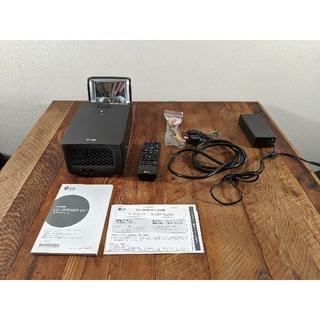 エルジーエレクトロニクス(LG Electronics)の楽天君様専用LG Minibeam UST PF1000UG (プロジェクター)