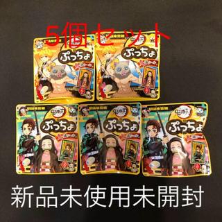 ユーハミカクトウ(UHA味覚糖)のぷっちょ鬼滅の刃 5個セット(菓子/デザート)