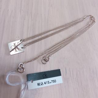 カルバンクライン(Calvin Klein)のカルバンクライン  ペアネックレス(ネックレス)