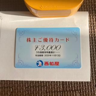ニシマツヤ(西松屋)の西松屋 優待カード3000円分(ショッピング)
