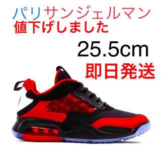 ナイキ(NIKE)のパリサンジェルマン Nike x PSG Jordan Air Max 200(スニーカー)