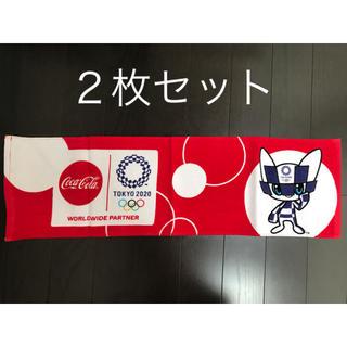 コカコーラ(コカ・コーラ)の非売品 コカコーラ タオル 2枚セット(タオル/バス用品)