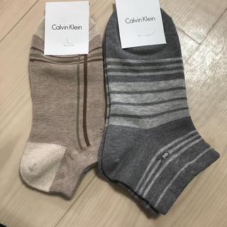 カルバンクライン(Calvin Klein)のCK靴下セット(ソックス)