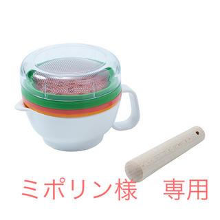 オーケーエス 離乳食セット(離乳食器セット)