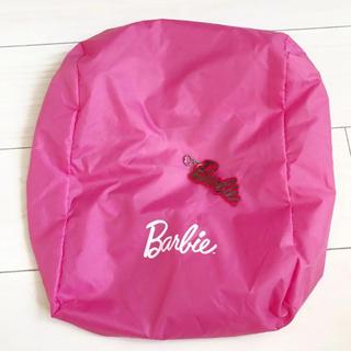 バービー(Barbie)のランドセルカバー バービー(ランドセル)
