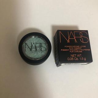ナーズ(NARS)のNARS パワークローム ルースアイピグメント(アイシャドウ)