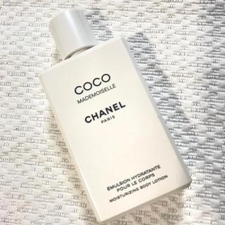 シャネル(CHANEL)のCHANEL ココマドモアゼル ボディローション(ボディローション/ミルク)