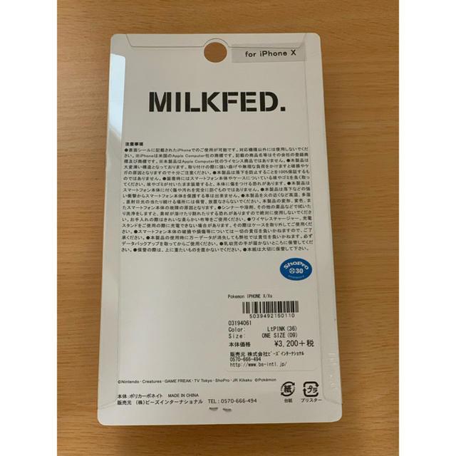 MILKFED.(ミルクフェド)のMILKFED. ポケモンコラボ iPhoneケース ミュウ スマホ/家電/カメラのスマホアクセサリー(iPhoneケース)の商品写真