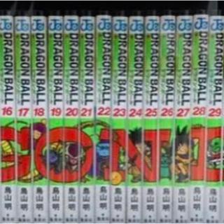 ドラゴンボール(ドラゴンボール)の漫画 ドラゴンボール全巻(1-42巻)セット(全巻セット)