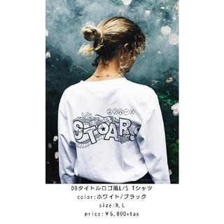 コンバース(CONVERSE)のドラゴンボール×コンバーススターズ (Tシャツ/カットソー(七分/長袖))