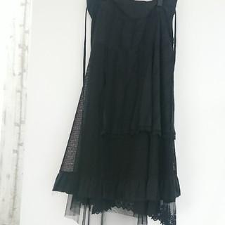 シャンブルドゥシャーム(chambre de charme)のMalleレースとフリルのスカート(ロングスカート)
