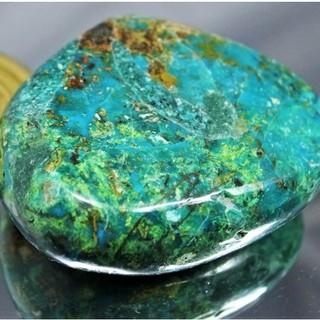 アモスタイル(AMO'S STYLE)の73.10ct 天然クリソコラ(珪孔雀石)磨き原石 ナミビア産(各種パーツ)