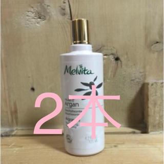 メルヴィータ(Melvita)の【メルヴィータ】アルガンオイル 125ml   2本セット(ブースター/導入液)