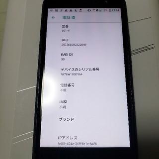 HTC - HTC U11 Softbankモデル64GB SIMフリー化済み ジャンク