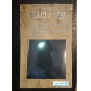 ポーター(PORTER)の【新品】GROCERY BAG(GMS) ブラック【PORTER】(エコバッグ)