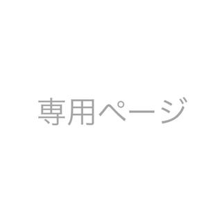 アイコン(iKON)のuru様専用ページ 8/1迄(アイドル)