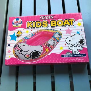 スヌーピー(SNOOPY)のお値下げ 新品   スヌーピー    子供用ボート(マリン/スイミング)