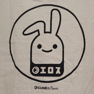キューン(CUNE)のメンズ キューン エロス Tシャツ Sサイズ ホワイト CUNE(Tシャツ/カットソー(半袖/袖なし))