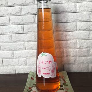 いちご酢(缶詰/瓶詰)