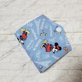 ディズニー(Disney)のマスクケース(ポーチ)
