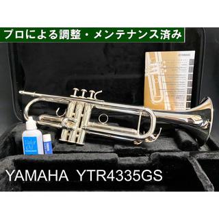 ヤマハ(ヤマハ)の【美品 メンテナンス済】YAMAHA  YTR4335GS トランペット(トランペット)