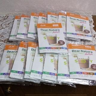 アサヒ(アサヒ)の【新品】Dear-Natura ソイプロテイン【15袋】(プロテイン)