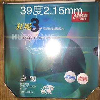 バタフライ(BUTTERFLY)の39度 2.15mm 省狂 キョウヒョウ NEO3 ブルースポンジ(卓球)