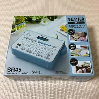 キングジム(キングジム)の【新品未使用】キングジム テプラ PRO SR45 ラベルライター(OA機器)