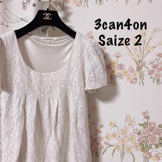 サンカンシオン(3can4on)の数回使用・白レース トップス(カットソー(半袖/袖なし))