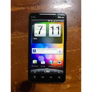 HTC - hTC  ISW11HT BLACK /au