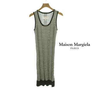 マルタンマルジェラ(Maison Martin Margiela)のMaison Margiela マルジェラ ワンピース ボーダー(ひざ丈ワンピース)