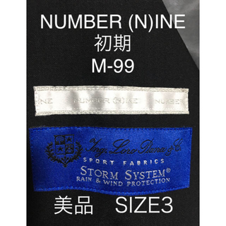 ナンバーナイン(NUMBER (N)INE)のNUMBER (N)INE デットストック M-99(ミリタリージャケット)