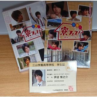 ジャニーズウエスト(ジャニーズWEST)の寮フェス! ~最後の七不思議~ DVD(TVドラマ)