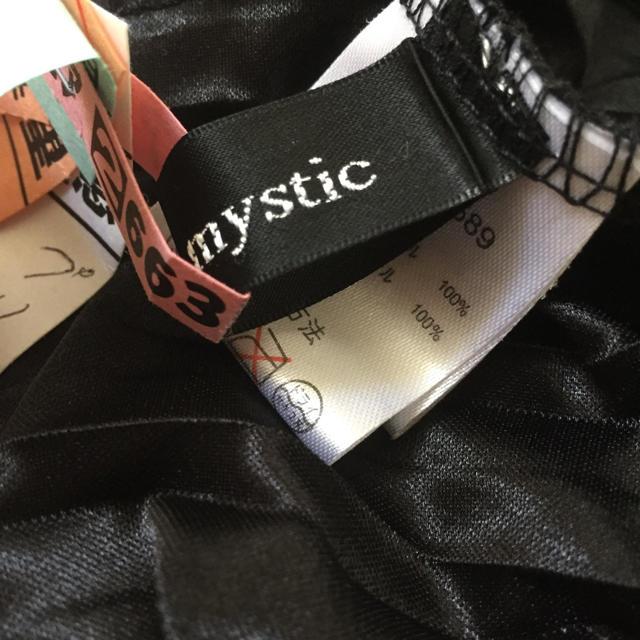 mystic(ミスティック)のmystic ドレス レディースのワンピース(ひざ丈ワンピース)の商品写真