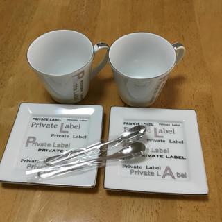 プライベートレーベル(PRIVATE LABEL)のPrivate Label カップ&ソーサー(食器)