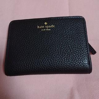 ケイトスペードニューヨーク(kate spade new york)のケイト・スペード   コンパクト財布(財布)