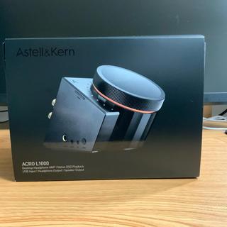 アイリバー(iriver)のAstell&Kern ACRO L1000 美品(アンプ)
