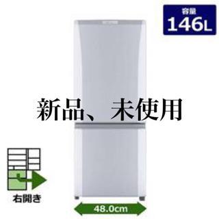 ミツビシデンキ(三菱電機)のMR-P15E(冷蔵庫)