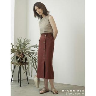 ギャルスター(GALSTAR)のリエディ  フロントボタンタイトスカート 極美品(ロングスカート)