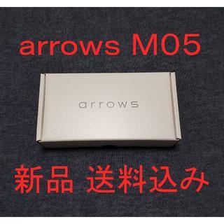 フジツウ(富士通)の新品 arrows M05 ホワイト SIMフリー スマホ本体(スマートフォン本体)